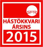 Hástökkvari ársins 2015 SFR